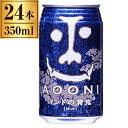 ヤッホーブルーイング インドの青鬼 350ml×24缶【 ク