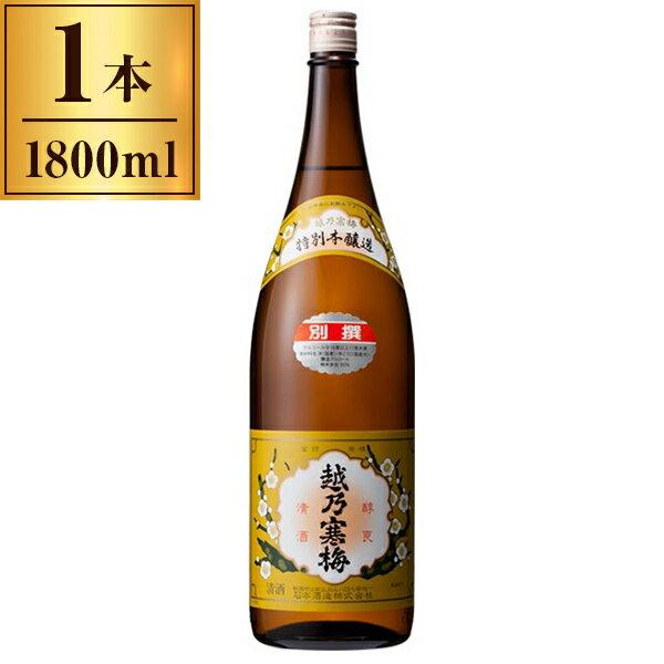日本酒, 吟醸酒  1.8L