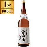 石川酒造 多満自慢 純米無濾過 1800ml