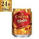 チョーヤ梅酒 The CHOYA ウメッシュ 250ml ×24