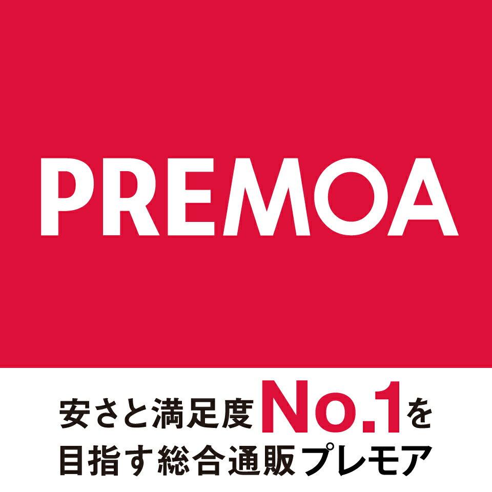 総合通販PREMOA 楽天市場店