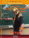 東北大への数学14