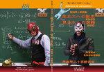東北大への数学15