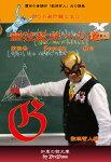 競技数学への道7