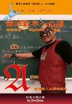 競技数学への道17