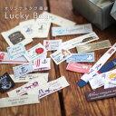 ●(ゆうパケット便 送料 無料 )Pres-deオリジナルハンドメイドタグ 福袋セット 600円/1 ...