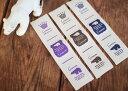 Pres-deオリジナル シロクマと王冠柄タグテープセット 9タグ分セット■綾テープに、シロクマと...