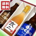 【送料無料】【名入れ プレゼント】「名入れ梅酒」と「COED...