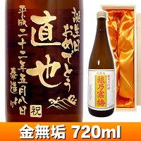 越乃寒梅純米大吟醸エッチングボトル720ml