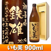 エッチングボトル900ml