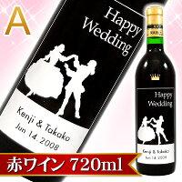 デザインワインAエッチングボトル720ml