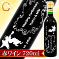 デザインワインCエッチングボトル720ml
