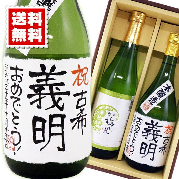 日本酒, 純米酒  720ml