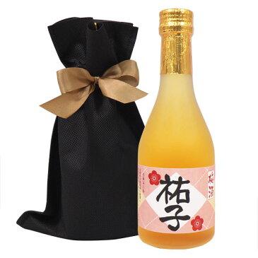 名入れ梅酒 300ml 不織布リボン付きバック入り 名入れ 名入れ酒 プレゼント 名入れプレゼント 記念日 還暦 古希 喜寿 傘寿 米寿 誕生日 退職 内祝