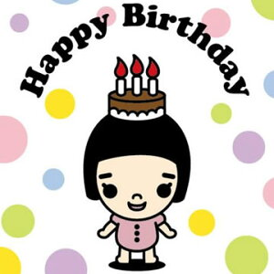 Caricature Present Pretty Character (Birthday Gifts Anniversary Gifts Celebration Surprise (Boyfriend Male Girlfriend Female Friend Friend Parents Parents) (Inner Celebration Child Half Birthday Name Enter Name Entry Name Made Custom 753 3 Years Commemorative Adult Ceremony Original)