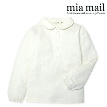 【Miary mail】ミアリーメール スムース無地ブラウス H52591ミアメール 子供服 袖ゴム ブラウス 長袖 かわいい 女の子