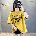 ダメージTシャツ Tシャツ ダメージ オーバーサイズ  ゆったりTシャツ  チュニック カットソー ロゴ 半袖 ロング  大きいサイズ クルーネック ビッグシルエット 体型カバ? M L 2L 3L その1