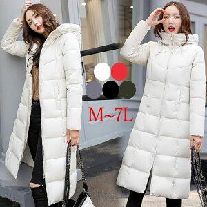 スタンドカラー ダウンロングコート ベンチコート アウター コート ダウンジャケット ロングジャケット フード付き 超ロング スタンドカラー aライン 着痩せ 大きいサイズ 温かい 軽量 防寒 厚手 冬 M L 2L 3L 4L 5L 6L 7L