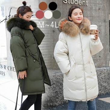 防寒 ダウンコート ベンチコート 中綿コート ジャケット  コート ダウンジャケット ロング丈 ミモレ丈 紐 フード付き ラクーンファー付き 大きいサイズ オーバーサイズ 温かい 軽量 冬 M L LL 3L 4L
