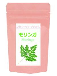《次世代のスーパーフード》【奇跡の木】モリンガ(Moringa)60粒