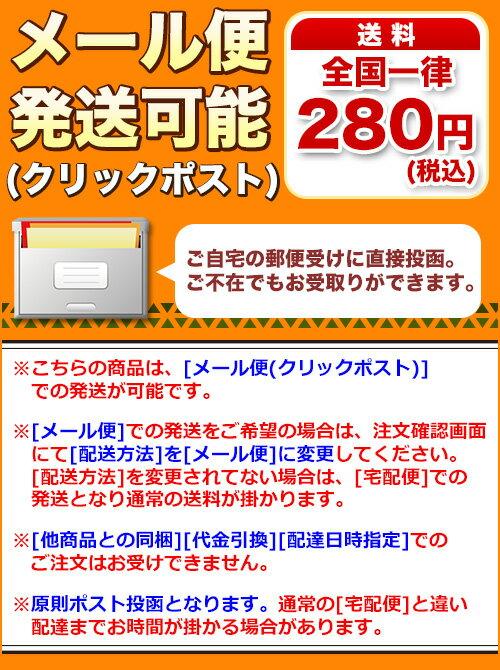 カミイソ産商『伊予和紙懐紙辻ヶ花』