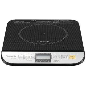 IH調理器 (KZ-PH33-K)[返品・交換・キャンセル不可]
