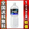 【アクエリアスゼロ ペコらくボトル2LPET 6本 (1ケース)】[返品・交換・キャンセル不可]
