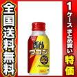 【リアルゴールドウコン 100mlボトル缶 6本 (1ケース)】[返品・交換・キャンセル不可]