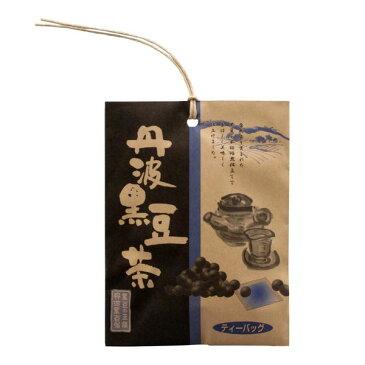 丹波黒豆茶2包(紙袋入) [キャンセル・変更・返品不可]