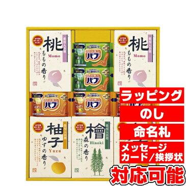 四季折々 薬用入浴剤セット (SB-25) [キャンセル・変更・返品不可]