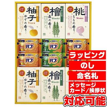 四季折々 薬用入浴剤セット (SB-30) [キャンセル・変更・返品不可]