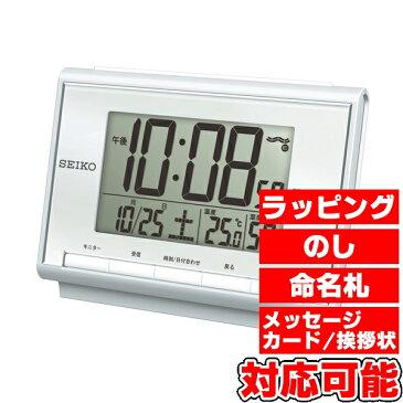 セイコー 温湿度表示付電波時計 (SQ698S) [キャンセル・変更・返品不可]
