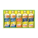 日清 トクホオイル&ヘルシーライトギフトセット (BP-25) [キャンセル・変更・返品不可]