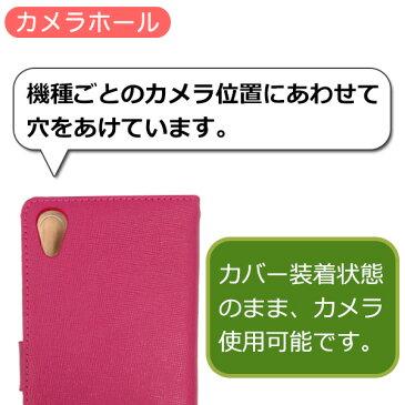 【[ミラー付き] ZTE AXON 7 SIMフリー 専用 手帳型スマホケース 縦開き デニム生地(D002W79)】[返品・交換・キャンセル不可]