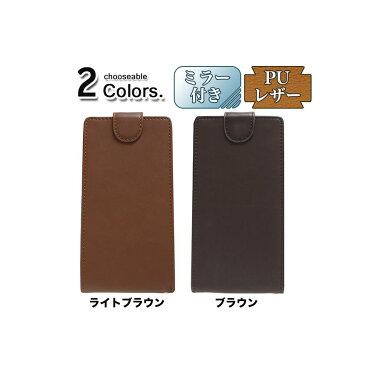[ミラー付き] SAMSUNG サムスン Galaxy Note9 SC-01L docomo/SCV40 au 専用 手帳型スマホケース 縦開き シンプル (D002W93) [キャンセル・変更・返品不可][代引不可][同梱不可]