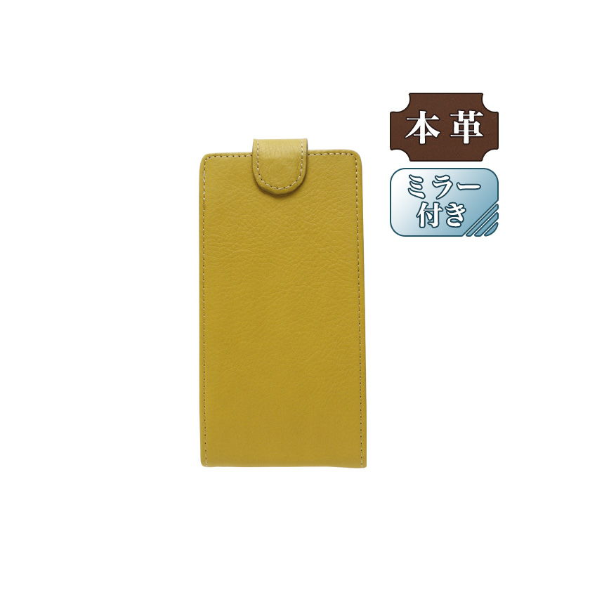 日用品雑貨・文房具・手芸, その他  LG G Flex LGL23 au (LW160-V)