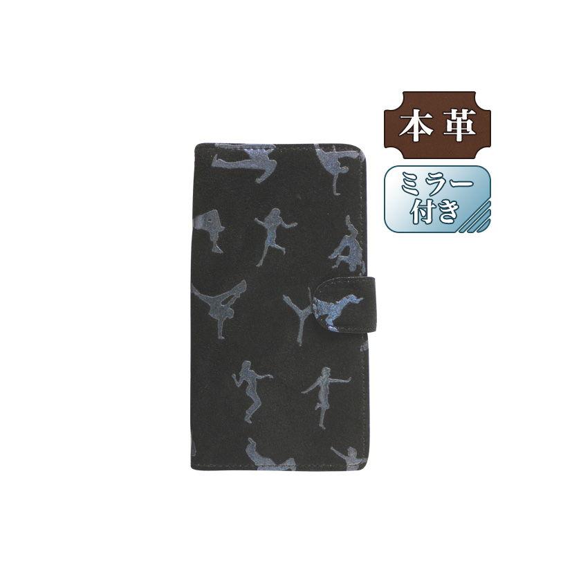 日用品雑貨・文房具・手芸, その他  SHARP AQUOS PHONE Xx 206SH SoftBank (LW175-H)
