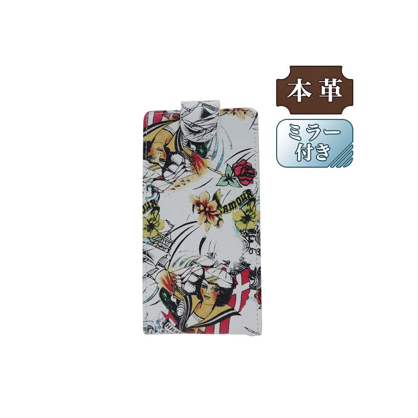 日用品雑貨・文房具・手芸, その他  SHARP 204SH SoftBank (LW176-V)