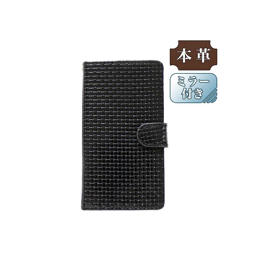 日用品雑貨・文房具・手芸, その他  ASUS ZenFone 3 Deluxe ZS570KL SIM (LW85-H)