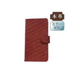 [ミラー付き] HTC HTC J butterfly HTL21 au 専用 手帳型スマホケース 横開き 編み込み模様 光沢 マット素材 レッド(赤紅) (LW90-H) [キャンセル・変更・返品不可][代引不可][同梱不可]