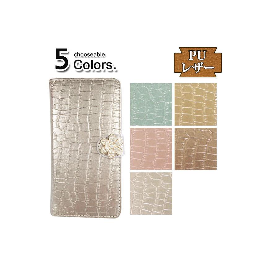 スマートフォン・携帯電話用アクセサリー, ケース・カバー HTC HTC J butterfly HTL21 au (DA554W21)