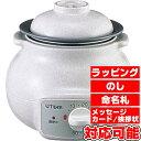 タイガー 電気おかゆ鍋0.75合炊 (CFD-B280C) [キャンセ...