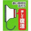プッシュ式吸盤フック S 2P (H-670) [キャンセル・変更・返品不可] 3