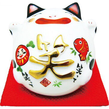 丸猫貯金箱 笑 (018-0212C) [キャンセル・変更・返品不可]