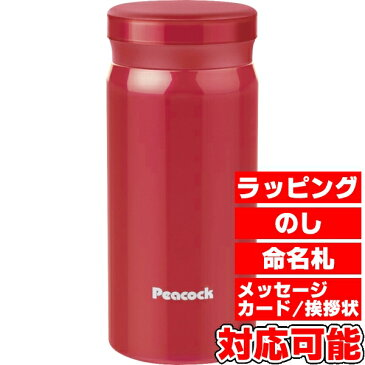 ピーコック マグボトル0.2L ローズ (AKB-20RS) [キャンセル・変更・返品不可]