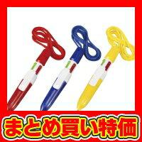 4色ロケットボールペン(1P)_(SC-0501)_※色・柄指定_※セット販売(600点入)