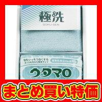 【ウタマロ 石鹸セット (UTA-005) ※セット販売(50点入)】2017年 販促品・ノベルティグッズ[返品・交換・キャンセル不可]