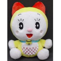 Always friendly dorami-Chan plush stuffed in. * Standard shipping: 12 / early 10P18Oct13,