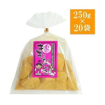 餅菓子 きびだんご 270g×20袋 [ラッピング不可][代引不可][同梱不可]