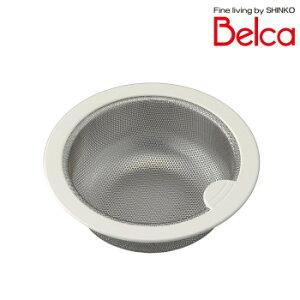 Belca(ベルカ) 流し用 ステンレス浅型ゴミカゴ 145タイプ SP-217